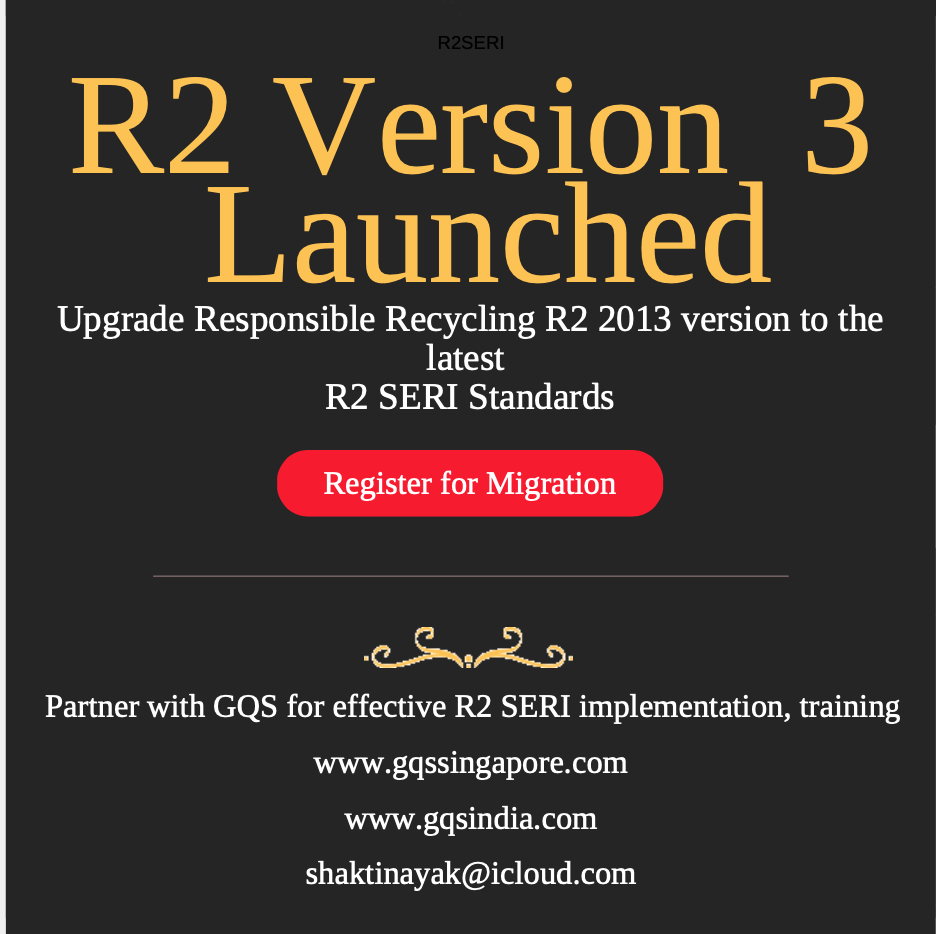 R2 VERSION 3 LAUNCHED